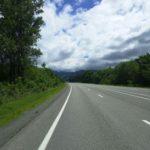 Асфальтовая дорога
